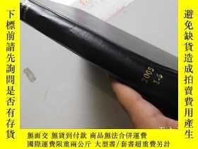二手書博民逛書店IETE罕見Technical Review2005年1-6期【