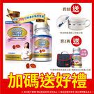 S-26惠氏-媽媽藻油DHA膠囊 (60粒,單盒)【杏一】