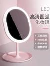 【現貨】led化妝鏡帶燈補光宿舍桌面臺式...