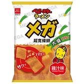 日本OYATSU超寬條餅大盛巨人包175g雞汁