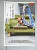 【書寶二手書T9/旅遊_JFS】你家沙發借我睡-沙發客私密遊記_林鴻麟