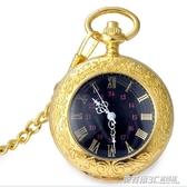 懷錶復古配飾白領學生錶潮流男女項錬石英錶照片手錶翻蓋  英賽爾