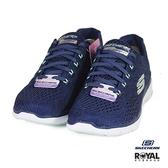 Skechers 新竹皇家 Sa Stellite 藍色 織布 輕量 休閒運動鞋 女款 NO.I9281
