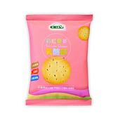 彩虹藜麥乳酪餅(買2送1)