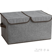 聚可愛日式簡約收納箱雙蓋儲物箱簡約家居雜物衣物分格收納箱YYJ YYJ卡卡西