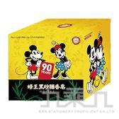 米奇黑砂糖香皂4+1造型皂盒裝-限量