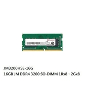 新風尚潮流 【JM3200HSE-16G】 創見 筆記型記憶體 DDR4-3200 16GB JetRam