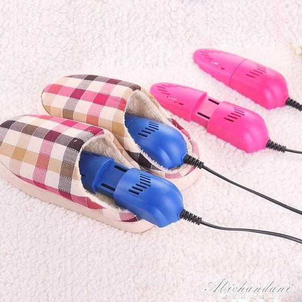家用除臭烘鞋器成人兒童鞋子除濕烘干器可伸縮干鞋暖鞋器 黛尼時尚精品