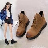 馬丁靴女英倫風短靴秋冬季磨砂擦色學生復古機車靴子 奇思妙想屋