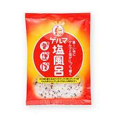 【即期特賣】石澤研究所-GERMA礦物鹽泡湯包 70g