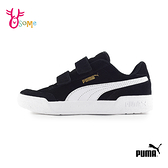 PUMA童鞋 PUMA兒童板鞋 男童鞋 女童鞋 記憶鞋墊 麂皮 輕量休閒鞋 休閒運動鞋J9587#黑◆OSOME奧森