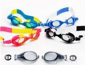 兒童泳鏡防霧高清防水男童女童專業青少年游泳眼鏡裝備 花間公主