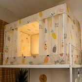 學生宿舍遮光床簾蚊帳一體式新款拉鏈款寢室女上鋪上下鋪通用單人