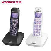 WONDER旺德 DECT數位無線電話WT-D05【愛買】