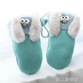 韓版秋冬季女童小孩保暖中小童可愛頑皮兒童手套寶寶男童卡通毛絨 新北購物城
