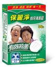 【保麗淨】假牙清潔錠 36片(盒) 效期...