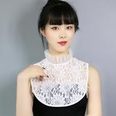 秋冬仙網紗立領裝飾百搭假領子女木耳邊襯衫假衣領白色襯衣假領女 韓國時尚週