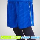 男款 籃球褲 QD快乾纖維 超快速吸排 運動短褲 豹紋藍