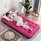 充氣床墊單人家用 雙人加厚懶人氣床旅行折疊床便攜氣墊床 樂活生活館