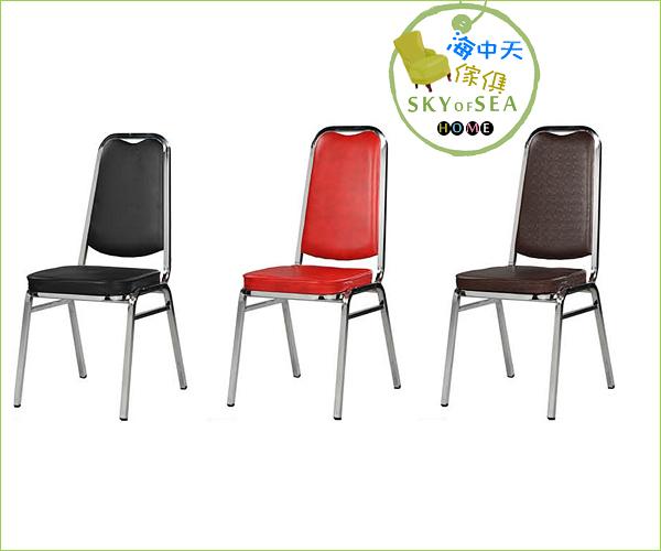 {{ 海中天時尚傢俱 }} C10  摩登時尚 餐椅系列 509-10  角管高背勇士餐椅/電鍍腳