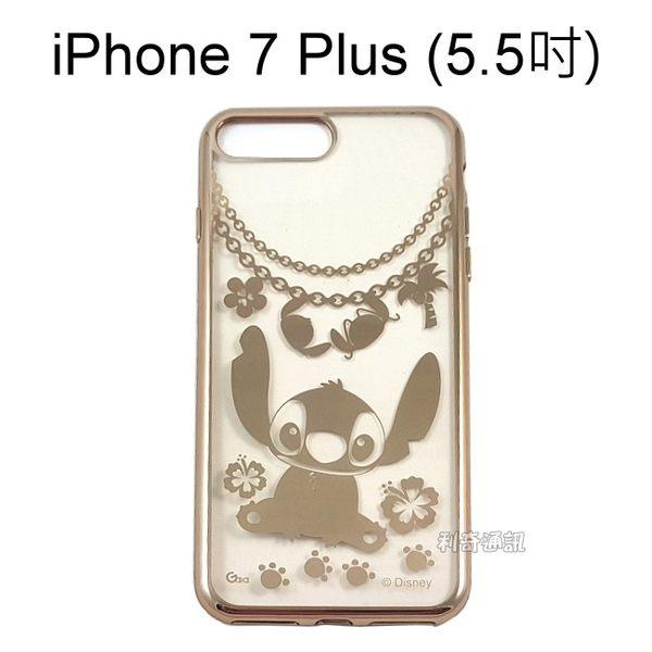 迪士尼電鍍軟殼[項鍊]史迪奇 iPhone 7 Plus / 8 Plus (5.5吋)【Disney正版授權】