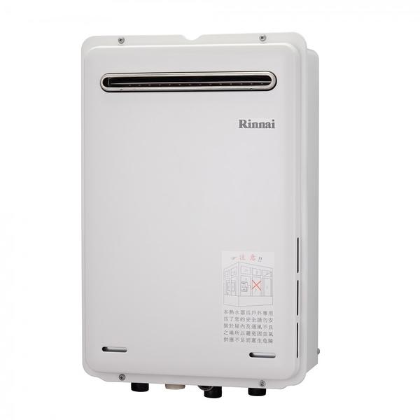 《修易生活館》 林內 REU-A2426 W-TR 屋外強制排氣型24L熱水器 (不含安裝)