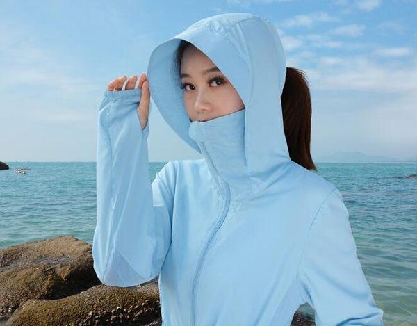 2017夏季新款女裝防紫外線韓版百搭沙灘長袖中長款防曬衣薄款外套LK1854『毛菇小象』