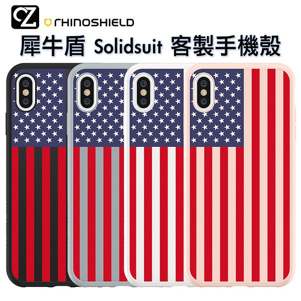 犀牛盾 Solidsuit 客製化手機殼 iPhone 11 Pro ixs max ixr ixs ix i8 i7 i6 防摔殼 America Flag
