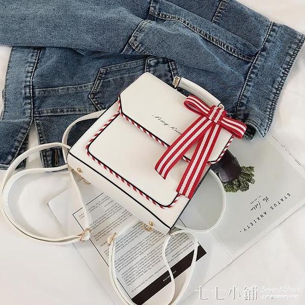 後背包~後背包女2021新款時尚韓版小清新書包女韓版學院風高級感少女背包
