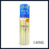 日本 BCL Saborino速乾護髮噴霧 140ml
