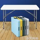摺疊桌子戶外便攜式地攤擺攤夜市家用簡易長方形學習塑料小餐桌椅 NMS小艾新品