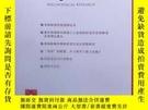 二手書博民逛書店哲學研究(月刊)罕見2020年第10期Y18246 出版2020