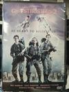 挖寶二手片-Z56-005-正版DVD-電影【魔鬼剋星2】- 比爾墨瑞 丹艾克洛德 雪歌妮薇佛 海報是影印