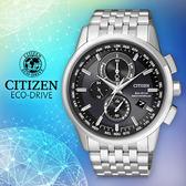 CASIO 手錶 專賣店 CITIZEN 星辰 AT8110-61E 男錶 光動能錶 電波錶 不鏽鋼錶帶 黑 藍寶石玻璃 防水