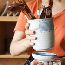 筷籠西田木雨 漁火 日式陶瓷筷子筒廚房家用瀝水筷筒存放架筷籠 晶彩