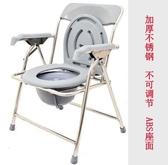 病人孕婦老人坐便椅坐便凳坐便器坐廁椅大便椅馬桶椅折疊(不銹鋼ABS座面)