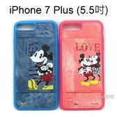 迪士尼立架彩繪牛仔布保護殼 [米奇米妮] iPhone 7 Plus / 8 Plus (5.5吋)【Disney正版授權】