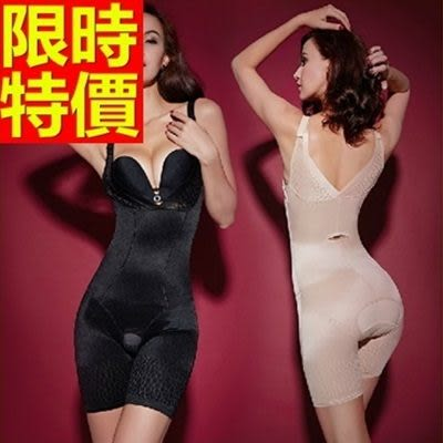 塑身馬甲-產後薄款五分褲美體緊實調整型內衣2色64ac41【時尚巴黎】