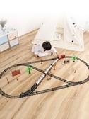 仿真電動古典玩具高鐵拖馬斯小火車套裝軌道復古蒸汽火車玩具男孩WY 【免運】