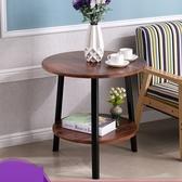 邊幾現代簡約小茶几雙層桌子沙發邊桌床頭小圓桌陽臺桌小戶型角幾 LX 韓國時尚週