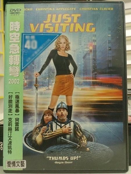 挖寶二手片-X03-013-正版DVD-電影【時空急轉彎2002】-尚雷諾 克莉絲汀艾波凱特(直購價)