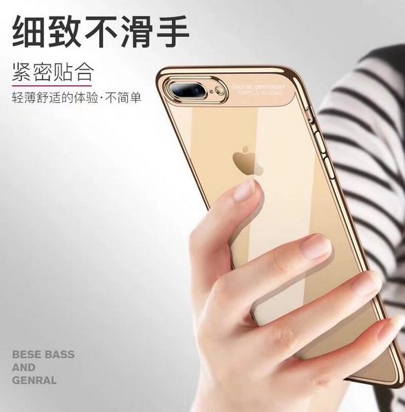 【SZ34】iPhone X 手機殼 鷹眼炫彩TPU軟殼 iPhone 7/8 plus 手機殼 iPhone6s plus手機殼