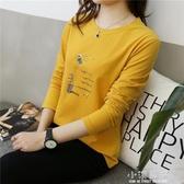 女士基礎款緊身打底衫上新春秋時尚百搭印花長袖T恤修身學生上衣『小淇嚴選』