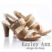★2018春夏★Keeley Ann都會美感~撞色拼接金屬飾釦真皮高跟涼鞋(卡其色) -Ann系列