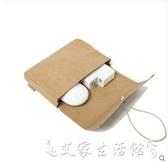 配件包數碼整理包袋電源包數據線配件包動硬盤充電器牛皮紙整理包 春季新品