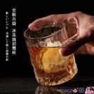 熱賣玻璃杯 日式錘紋洋酒杯威士忌酒杯家用創意啤酒杯水晶玻璃杯子 coco