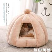 貓窩四季通用保暖寵物狗窩貓咪用品貓床貓屋封閉式加厚貓咪窩  自由角落