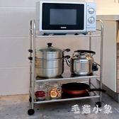 收納推車 置物架微波爐烤箱架推車多層儲物架調料雜物收納架子 ys4712『毛菇小象』