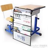 促銷課桌掛袋多功能創意課桌收納袋學生用書掛袋書桌掛袋書本書立掛架掛書袋 宜室
