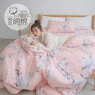 B207-100%純棉枕頭套(1入)